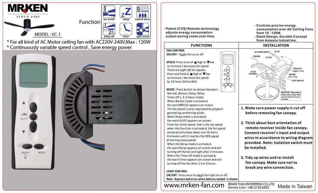 New MrKen Variable Speed Remote Control Kit for AC Ceiling Fans