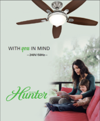 hunter 2015 catalog