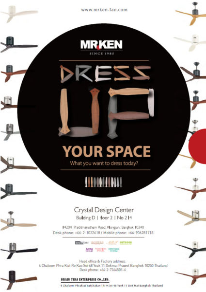 mrken_brochure_cover_2015